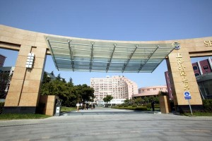 Shanghai International Studies University