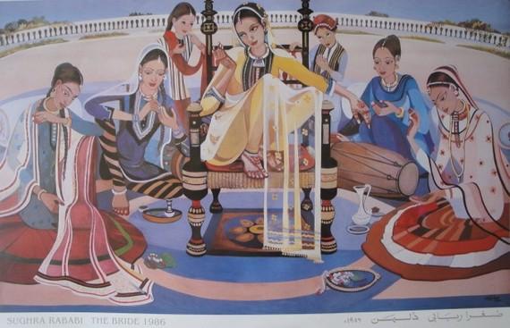 Sughra Rababi Bride