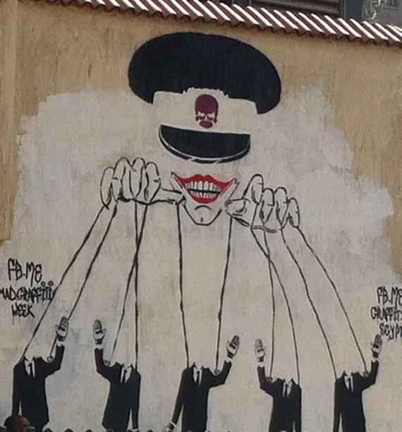 cairo graffitti