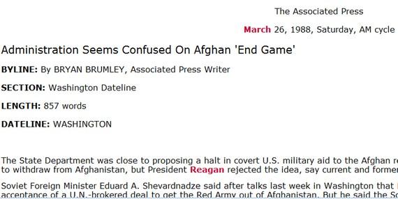 afghanconfused