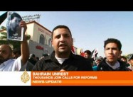 Bahrain Army Cracks down Hard on Protesters, kills 4, wounds 95