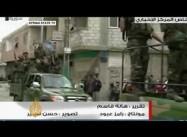 Did the Boston Bombing Hurt the Syrian Revolution?  Obama & Putin Confer as Rebels Allege Regime Massacre
