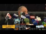"""Egypt: """" Muslim Brotherhood Seeking Revenge on the Judges"""" – Moussa"""