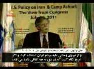 Gingrich slots MEK terrorists' supporter John Bolton for State