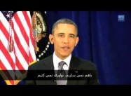 As Obama Greets Iranians on Nowruz, He's Made some Medicines hard to Afford (Jahanpour)