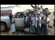 A New Middle East Cold War? Ahmadinejad slams Saudi Arabia over Yemen, Gaza