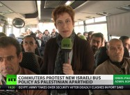 Uh, Segregated Buses aren't the Issue on the West Bank, Folks