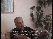 Israeli Pres. Peres: Netanyahu blocked 2011 Peace Deal with Palestinians