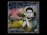 Gaza and the Art of War:  Palestinians Illustrate their Suffering