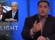 If Israel Is In Mortal Danger, Why Did Bloomberg Fly There?  (The Young Turks)