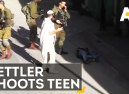 Tel Aviv:  Israelis Rally Over Netanyahu's Policies