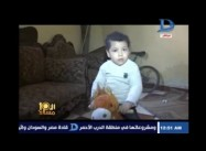 Arbitrary:  Egyptian Military Court Sentences for 3-Year-Old to Life