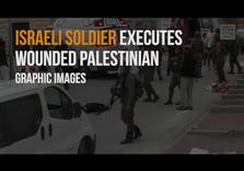 UN: Israel Soldier's execution of wounded Palestinian on ground gruesome, unjust