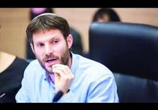Israeli Parliamentary committee debates racial discrimination in maternity wards
