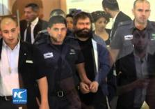 Israeli Terrorist convicted of Murdering, Burning Palestinian Teen