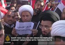 With Iraq's Shiite Gov't in Collapse, Can Country finally get past US-crafted Sectarianism?