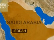 4th of July US Consulate attack in Saudi Arabia: Suicide Bomber injures Guards