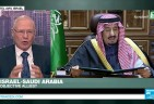 Arab Street Shocked as Saudi Delegation Visits Israel