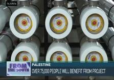 Gaza: Turkey to Build Seawater Desalination Plant