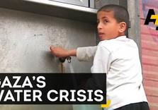 Gaza Strip: Blockade Causing an End to Fresh Water Resources