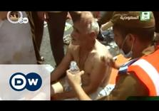 Saudis Should Not Run Hajj Pilgrimage: Iran
