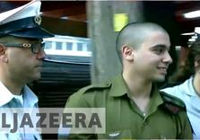 How Much is a Palestinian Life Worth?  Disappointment at Azaria Sentence