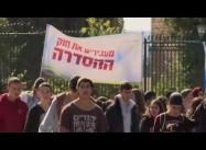 Trump Donated $10,000 to Beit El Israeli Squatter Settlement