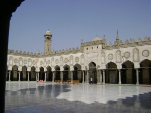 Al-Azhar University Cairo