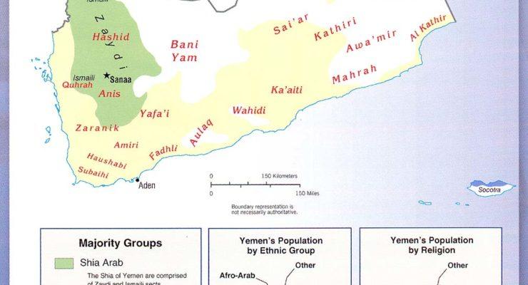 Yemen Ethnic and Religious Groups