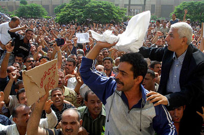 Egyptian factory workers
