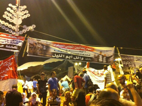 Tahrir Square Protest at Night, July 2011