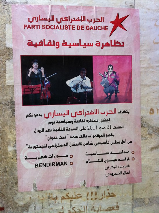 Socialist Party Flyer Tunis, June 2011