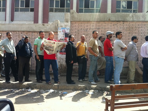 Egyptian Voters at Polling Station (Muqattam), May 24, 2012