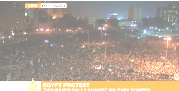 Tahrir Square Now