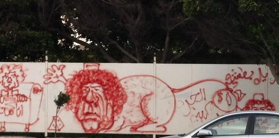 Gaddafi grafitti