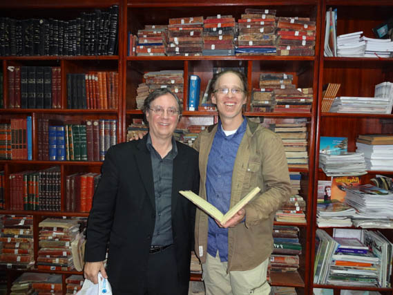 Juan and Mark Levine at the what's left of the Iraqi National Archives