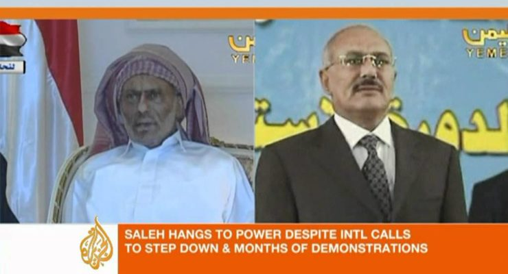 Yemen's Saleh Addresses Nation from Hospital Bed