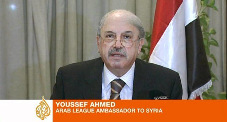 Arab League Sets Syria for Suspension