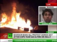 Bahrain King forbids Protest Rallies