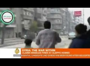 Syria:  Car Bombing Kills 15 in Damascus as Regime Launches Massive Counter-Attack
