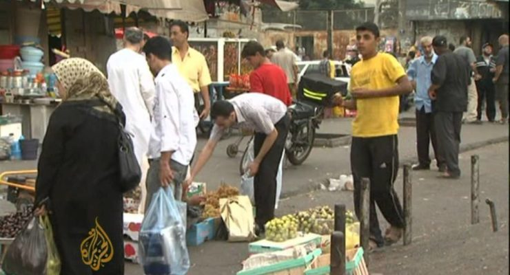Creepy Israeli Planning for Palestinian Food Insecurity in Gaza Revealed