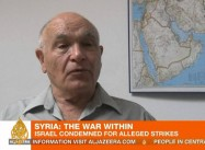 Israeli, Hizbullah Proxy War in Syria