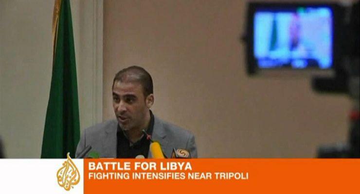 Libya not a War for Oil