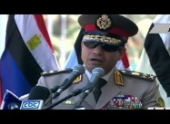 Egypt: Military announces 'War on Terror,' Calls for Massive Demos Against Muslim Brotherhood