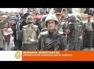 Mubaraks Arrested
