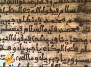 Will Mali get back stolen Timbuktu Manuscripts?