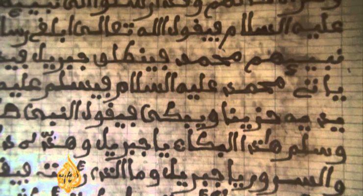 Will Mali get back stolen Timbuktu Manuscripts?