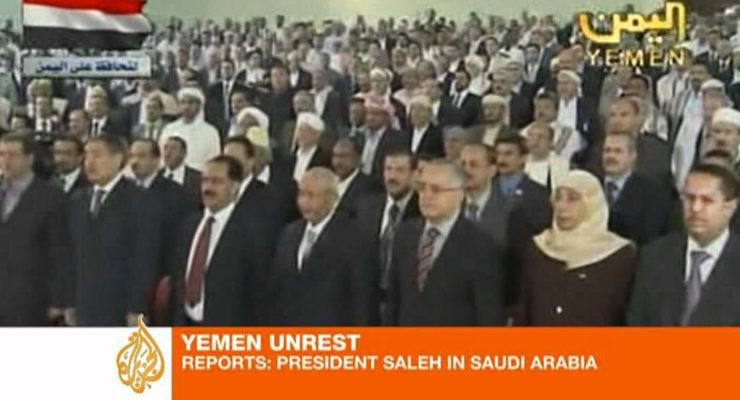 Was there a Yemeni Revolution?