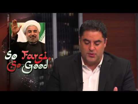 Iran Negotiations Breakthrough: Reduction of 19.25% Enriched Uranium Stock begins Jan. 20
