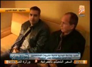 "Egypt Gov't, Clueless on Journalism, Charges 20 Aljazeera Journalists with ""Terrorism"" for … Conducting Interviews"